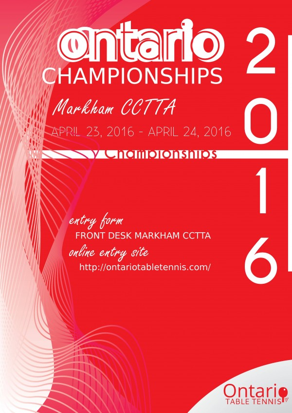 Important Note – Ontario Championships 2016 Entry