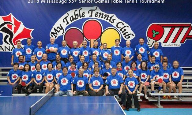 2018 Mississauga 55+ Senior Games Table Tennis Tournament